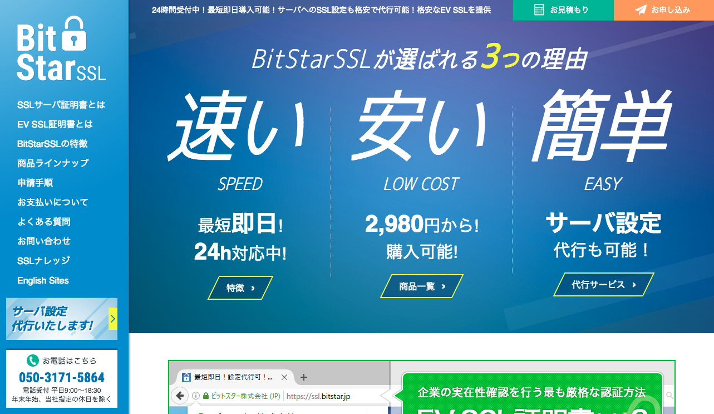 Bitstar SSL